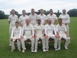 1st X1 2016 runners up in the 1st Division of the Morrant Chiltern League